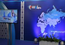 «РуссНефть» победила в конкурсе по охране окружающей среды в Югре