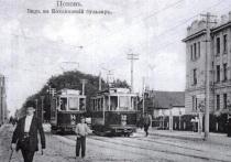 В наши дни главный общественный транспорт для псковичей – автобус, но в прошлом веке расклад был совсем иным: по улицам города ходили трамваи!