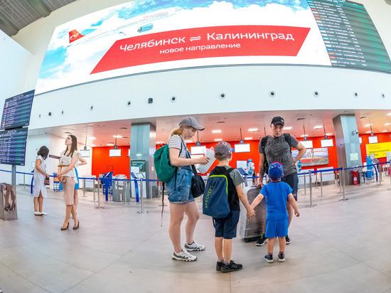 Как жителям Челябинской области не испортить свой отдых