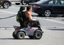 По итогам встречи с инвалидами и представителями общественных организаций 3 декабря 2020 года президент России поручил законодательно закрепить льготы для инвалидов при посещении федеральных учреждений культуры