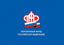 Жителям Серпухова напомнили о необходимости оформить новую карту