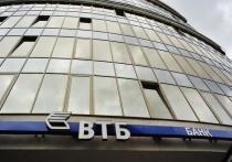 ВТБ победил в двух номинациях конкурса на лучшую банковскую программу для предпринимателей