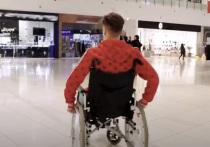 Список льгот, выплат и пособий, положенных российским государством  родителям, инвалидам и другим нуждающимся в социальной поддержке гражданам, весьма широк
