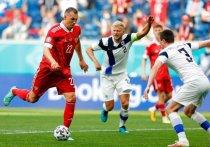 В среду, 16 июня, в Санкт-Петербурге состоялся матч второго тура группового этапа чемпионата Европы по футболу Финляндия – Россия