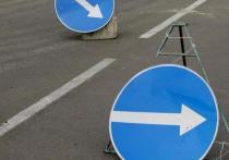 В Краснодаре из-за ремонта перекроют участок улицы Гимназической