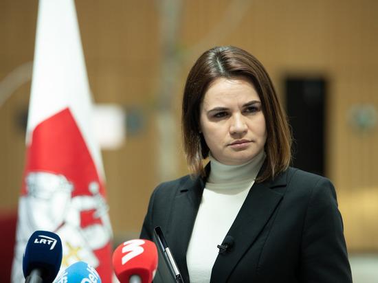В МВД Белоруссии заявили, что Тихановская по-прежнему находится в розыске в СНГ