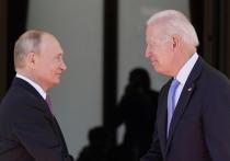 В Женеве состоялась встреча президентов России и Соединенных Штатов Америки
