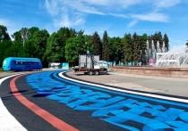 Покрас Лампас нарисовал каллиграффити на Крестовском острове в честь Евро-2020
