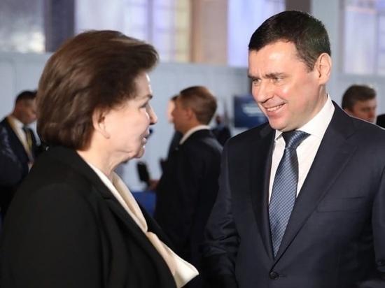 Губернатор Ярославской области поздравил Валентину Терешкову.