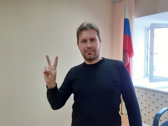 Фотограф и оператор закрытого в апреле этого года штаба Навального в Архангельске (организация признана экстремистской по решению суда) Руслан Ахметшин приговорён к 10 суткам ареста