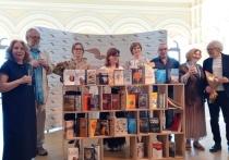 16 июня в Москве объявили финалистов XVI сезона Национальной литературной премии «Большая книга»