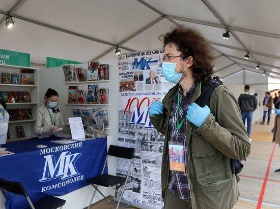 «МК» приглашает читателей на фестиваль «Красная площадь»
