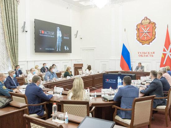 В Туле обсудили подготовку к фестивалю «Толстой»