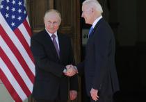 В Женеве закончились переговоры между президентами Путиным и Байденом