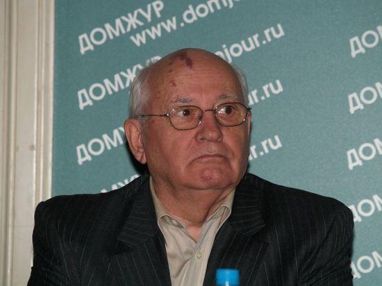 Горбачев приветствовал заявление Путина и Байдена о недопустимости ядерной войны