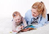Дети — это не только радость, но и неустанные заботы и расходы
