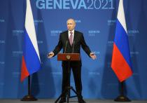 Женевский саммит Владимира Путина и Джозефа Байдена завершен – и теперь мировые СМИ и ведущие эксперты оценивают результаты продолжавшихся четыре с половиной часа переговоров двух лидеров