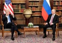 Несмотря на скепсис, предшествовавший женевскому саммиту Путин-Байден, есть основания для того, чтобы оценить встречу президентов России и США позитивно