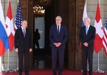 В Женеве состоялся первый российско-американский саммит при участии президентов Владимира Путина и Джо Байдена, он продлился около четырех часов