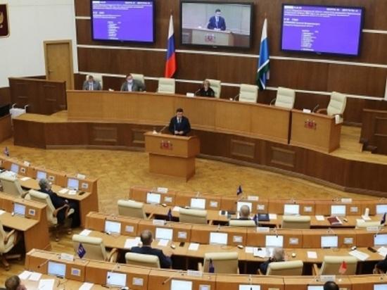 Несмотря на пандемию, в Свердловской области выполнены все социальные обязательства, выросло производство и внедряется «зеленая» промышленная экономика