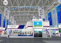 Девять якутских компаний участвуют в Харбинской международной ярмарке