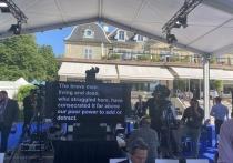 Журналисты, работающие на саммите президентов Владимира Путина и Джо Байдена в Женеве, заметили интересный момент