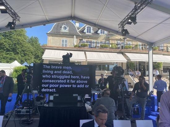 Байден  на пресс-конференции пользовался телесуфлером, Путин работал самостоятельно