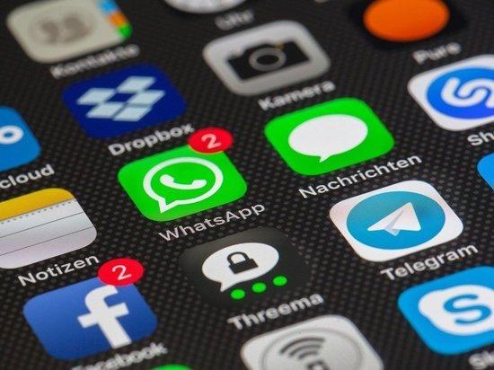 В ОП призвали чиновников перейти из WhatsApp в Telegram