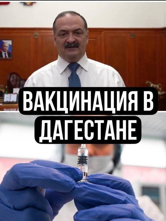 Вакцинация в Дагестане: верхи призывают низы не хотят