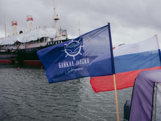 В Улан-Удэ встретят участников исторического проекта «Байкал-Аляска»
