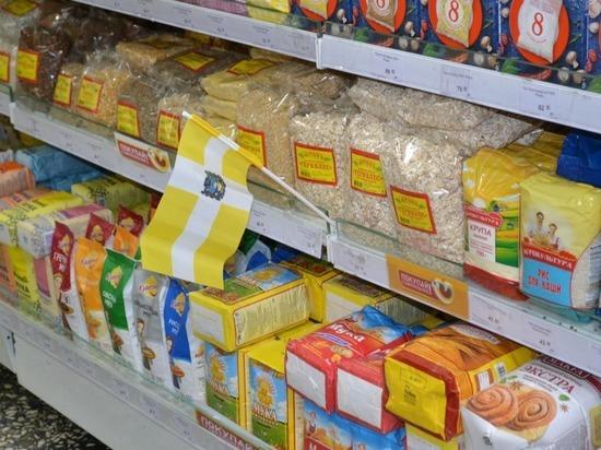На Ставрополье может появиться бренд «Ставропольское качество»