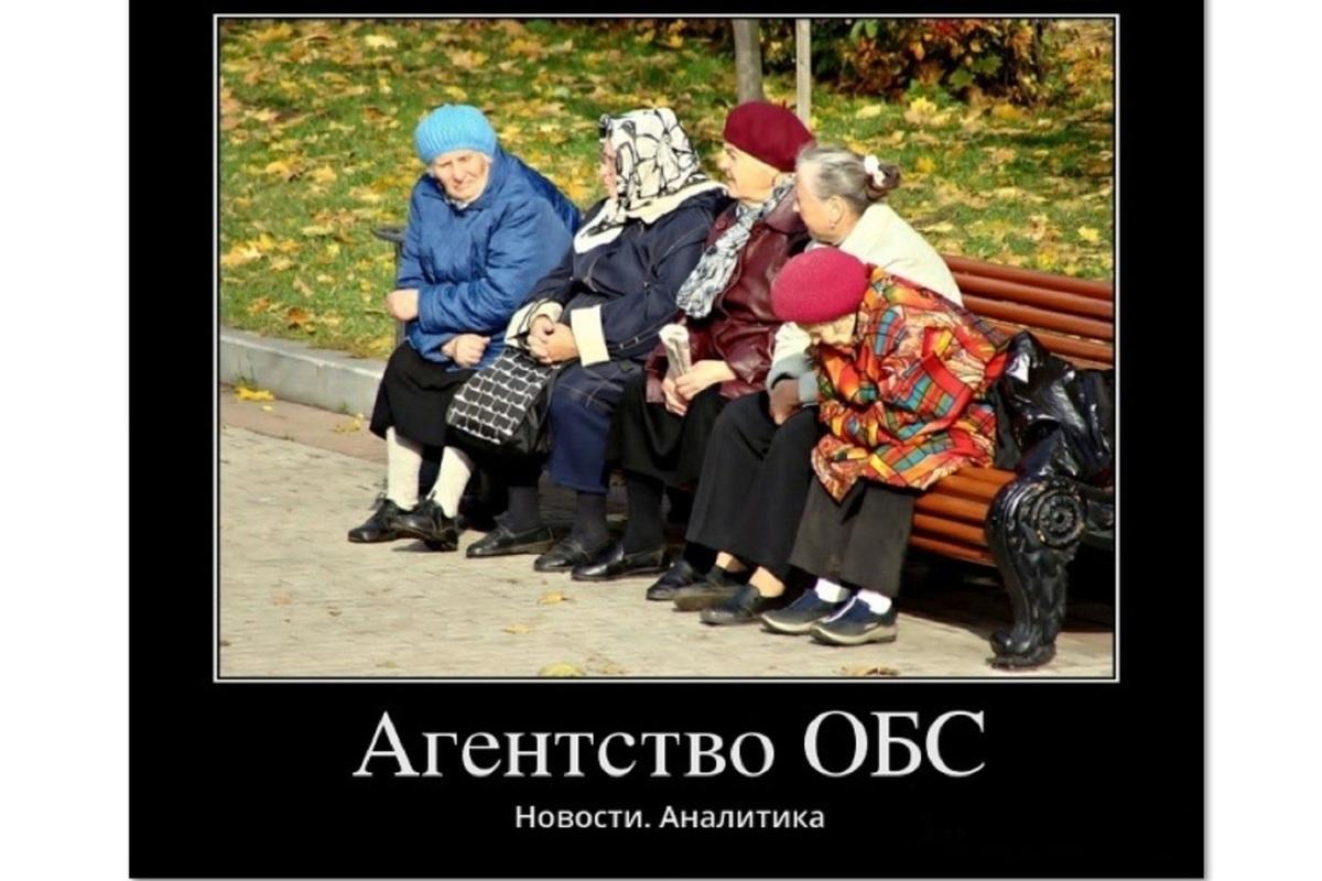 Проведению вакцинации в Костромской области мешает агентство ОБС