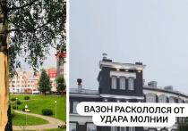 В Кирове молния уничтожила вазон на Центральной гостинице