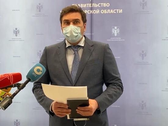 Новосибирский минздрав прокомментировал идею об обязательной вакцинации от коронавируса в регионе