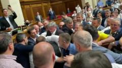 Массовая драка депутатов Верховной Рады попала на видео