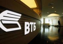 ВТБ запустил видеообслуживание на сайте для жителей Ростова-на-Дону