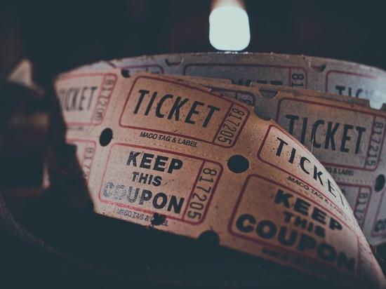 Старые билеты – не просто памятная реликвия