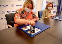 К 200-летию Николая Некрасова в почтовое обращение выпущена уникальная марка