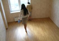 Продать или купить квартиру онлайн станет безопаснее в ближайшем будущем
