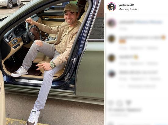 Страж порядка удивил соцсетями, публикуя фотографии со знаменитостями и шикарными авто