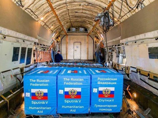 В Молдову прибывает новая партия российской вакцины Sputnik V
