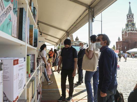 На Красной площади стартовал 7-й книжный фестиваль. Для «Московского комсомольца» это событие стало идеальной возможностью найти новых читателей и подписчиков