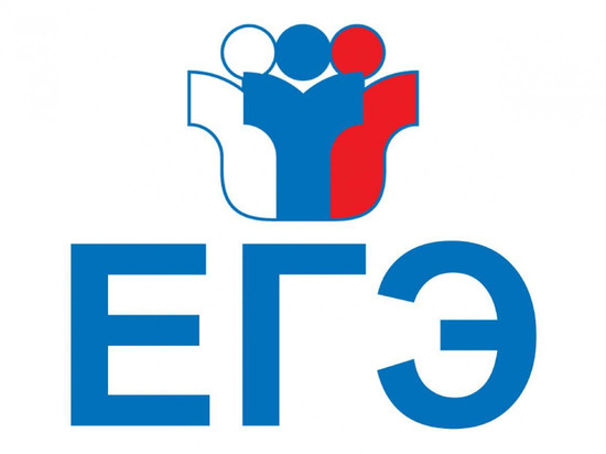 Четыре выпускницы Серпухова получили за ЕГЭ высший балл
