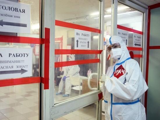 Динамика распространения вируса в городе неожиданная, поскольку более 60% имеют иммунитет, отметил Собянин