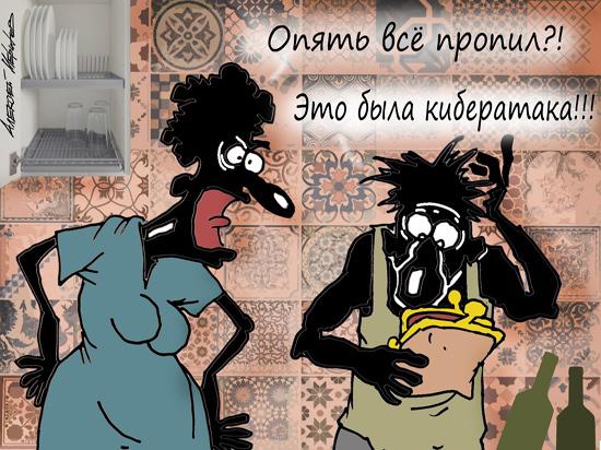 Интернет-омбудсмен Дмитрий Мариничев: «Подобные действия не отличаются от нарушения госграницы»