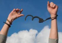 Сенат США проголосовал за учреждение в стране нового федерального праздника - Дня отмены рабства в Америке