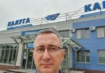 Калужский губернатор Владислав Шапша попал в больницу с коронавирусом