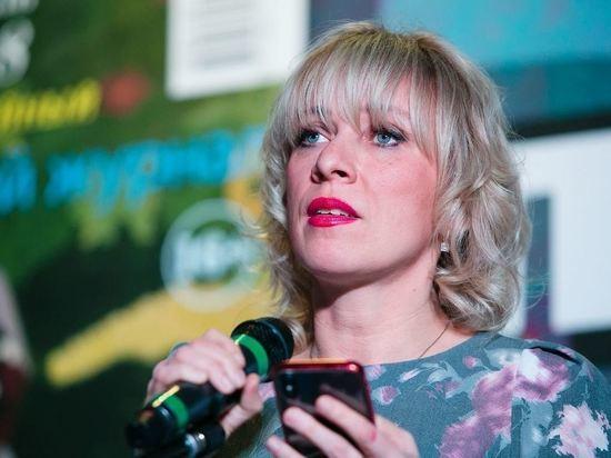 Захарова объяснила отсутствие российских журналистов на пресс-конференции Байдена