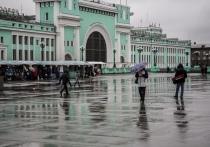Аномальное похолодание ожидается в Новосибирской области с 19 июня
