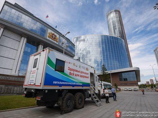 В Свердловской области увеличат количество выездов медиков в сельские местности и отдаленные территории